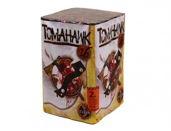 TOMAHAWK 16s